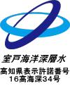shinsousui_logo